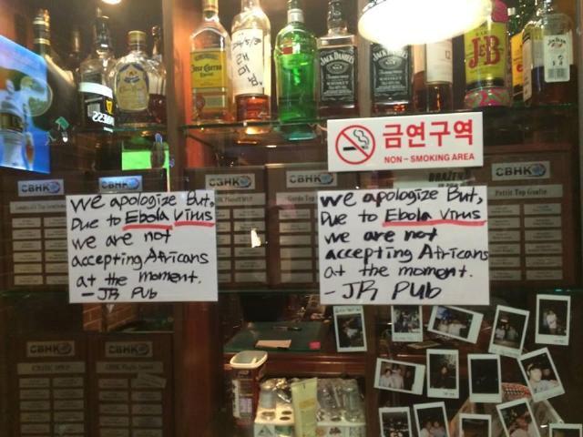 韓国の酒屋の張り紙