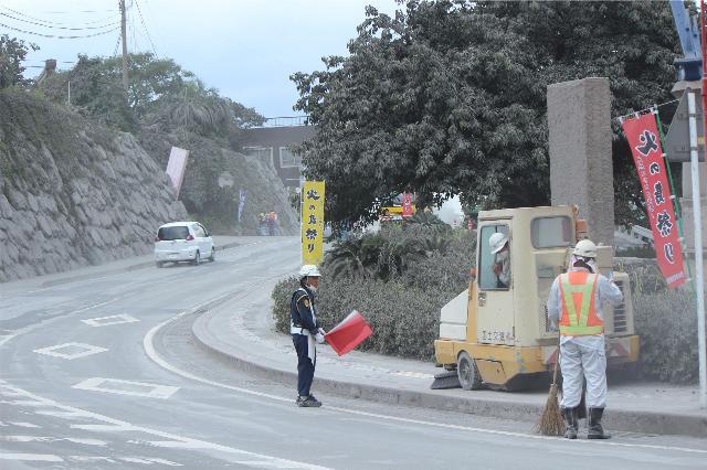 25日の桜島噴火後の桜島周辺