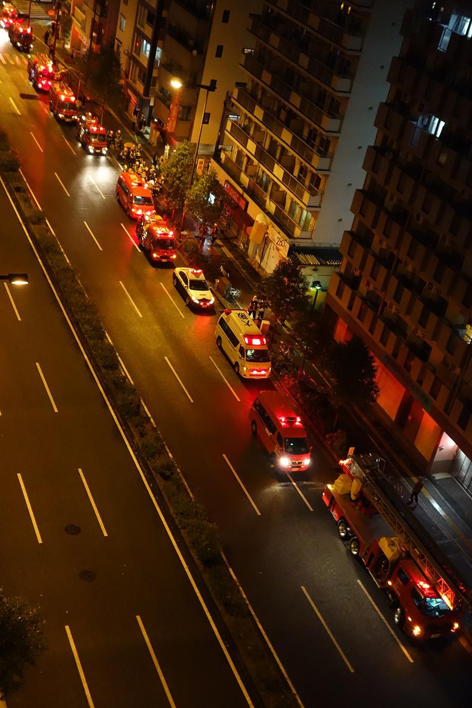 消防車出動