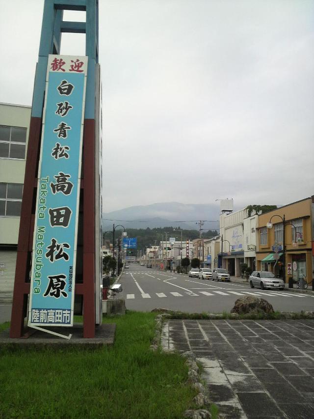 JR大船渡線:陸前高田駅6