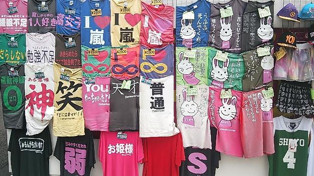 Tシャツです