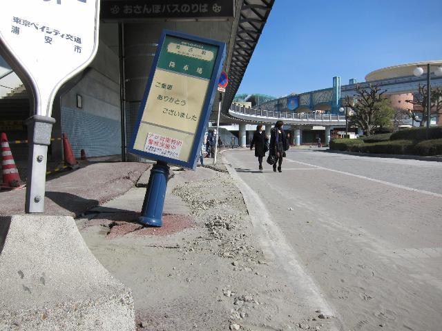 笑い声の絶えた舞浜駅前