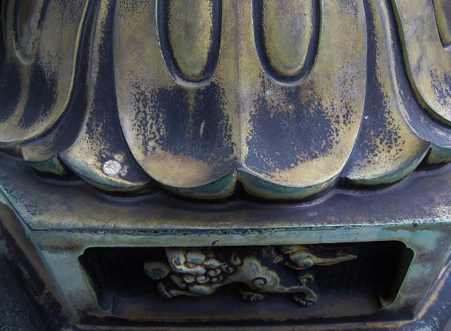 大功寺 大水瓶の台座