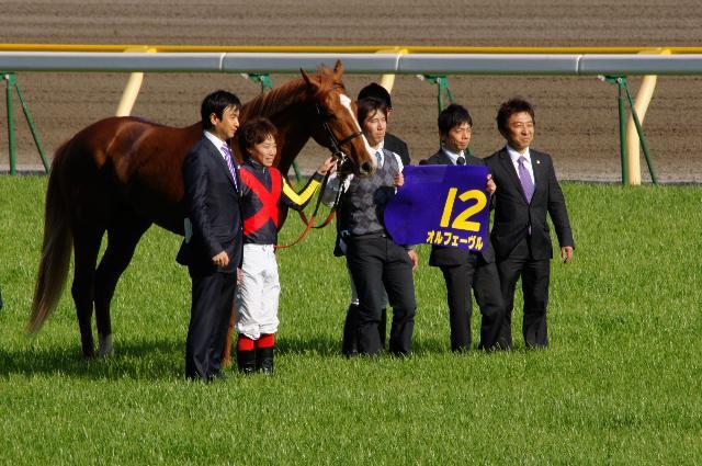 兄の夢、成し遂げる。まずは一冠、第71回 皐月賞(東京競馬場)