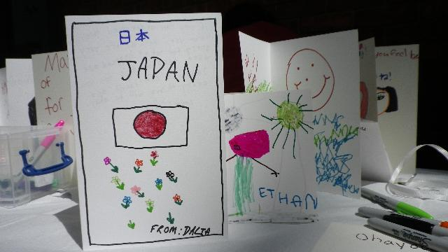 東日本大震災被災者へアメリカの子供たちからメッセージ