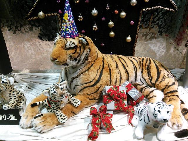 虎の人形です